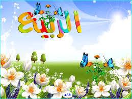 فصل الربيع by marykhury - Illustrated by ماري خوري وليندا ابو عبيد - Ourboox.com