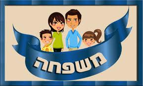 ma famille by amit beinish - Illustrated by amit beinish - Ourboox.com