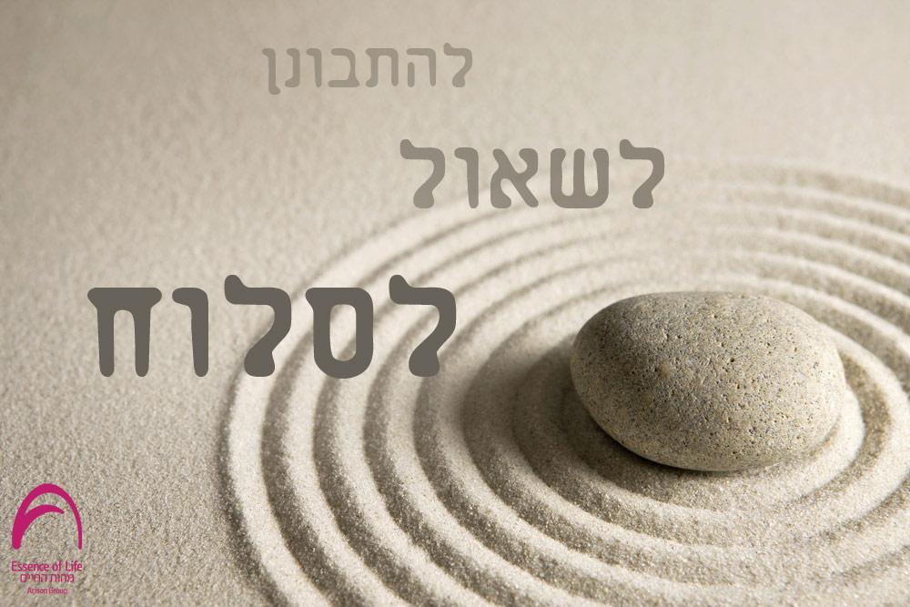 סידור התפילות שלי by zohar amar - Illustrated by zohar amar - Ourboox.com