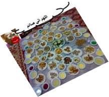 شهر رمضان المبارك by ghram moghrabey - Ourboox.com