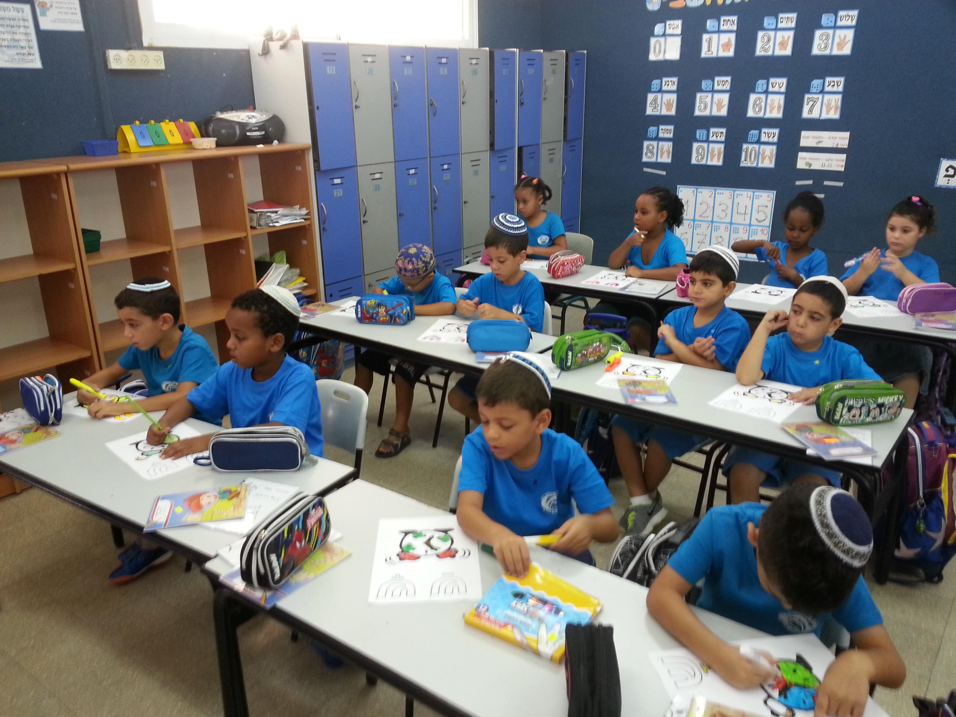 מעבדת חדשנות- כיתת 2021 אורטל אסולין by ortalasulin - Illustrated by אורטל אסולין - Ourboox.com