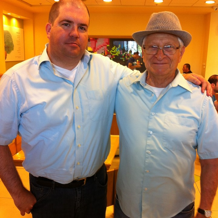 Being Amazing at the Holon Institute of Technology by Mel Rosenberg - מל רוזנברג - Ourboox.com