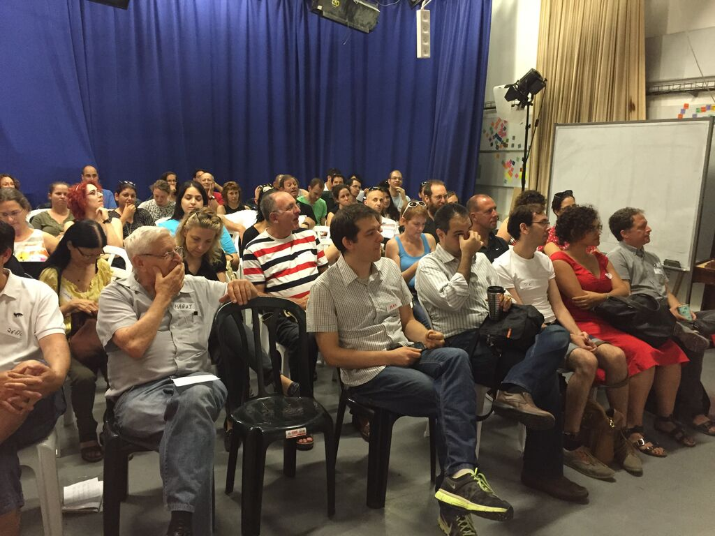 The First Educational Activism Un-conference, HIT, July 2015 by Mel Rosenberg - מל רוזנברג - Ourboox.com