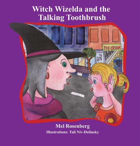 Artwork from the book - Mel Rosenberg's Catalogue of Children's Books and Videos by Mel Rosenberg - מל רוזנברג - Ourboox.com
