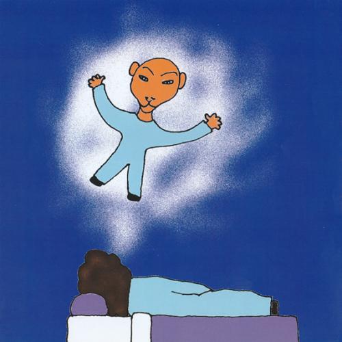 Artwork from the book - כשמשהו נראה לך עקום, תעשי אותו ישר by Kedma Association - Illustrated by אביתר שאולסקי - Ourboox.com