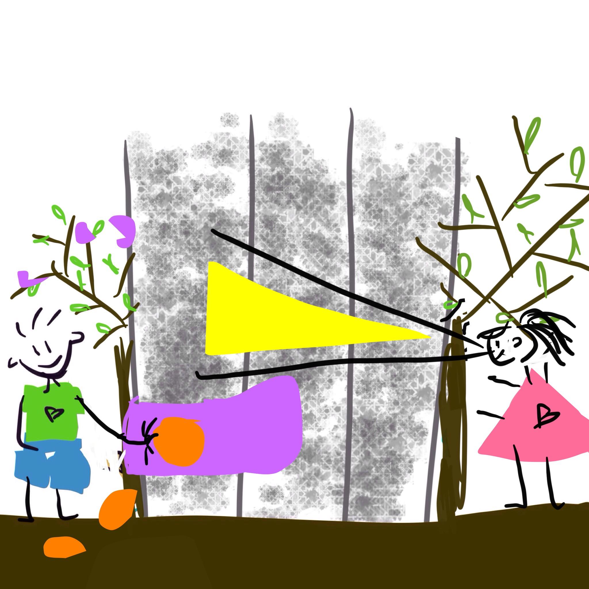 נעמה נעים והקיר by Sigal Magen - Illustrated by סיגל מגן - Ourboox.com