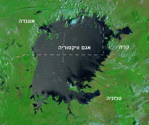 תוצאת תמונה עבור אגם ויקטוריה