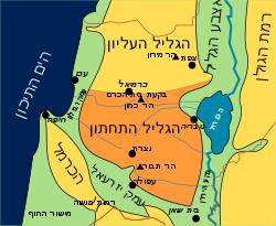 המפה הפיסית של ישראל ואיזוריה הגיאוגרפיים by ירדנה גנור - Ourboox.com