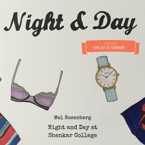 Night and Day at Shenkar College by Mel Rosenberg - מל רוזנברג - Ourboox.com
