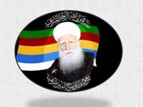 (الشيخ امين طريف (ر by ויסאם  - Ourboox.com