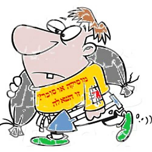 """מוסיקה או סוכר by yad lebanim - Illustrated by ירין ג'ורג'- בית ספר """"יד לבנים"""" (פ""""ת) כיתה ה'1 - Ourboox.com"""