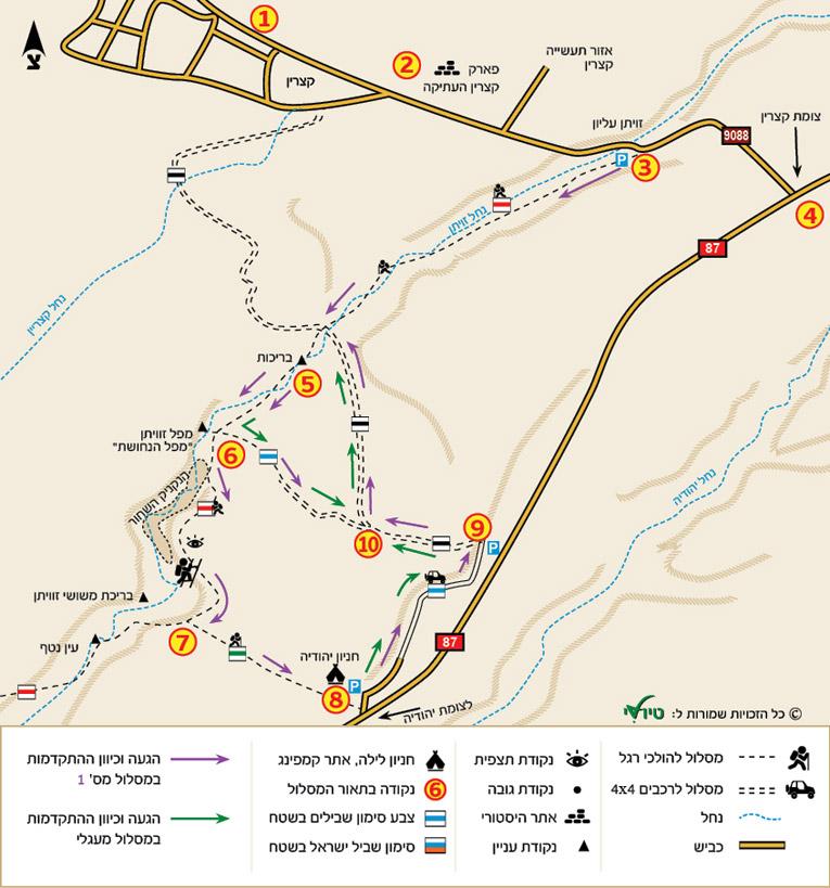 הוראות חדשות עבודת חקר צפון הארץ-רמת הגולן - Ourboox GJ-37