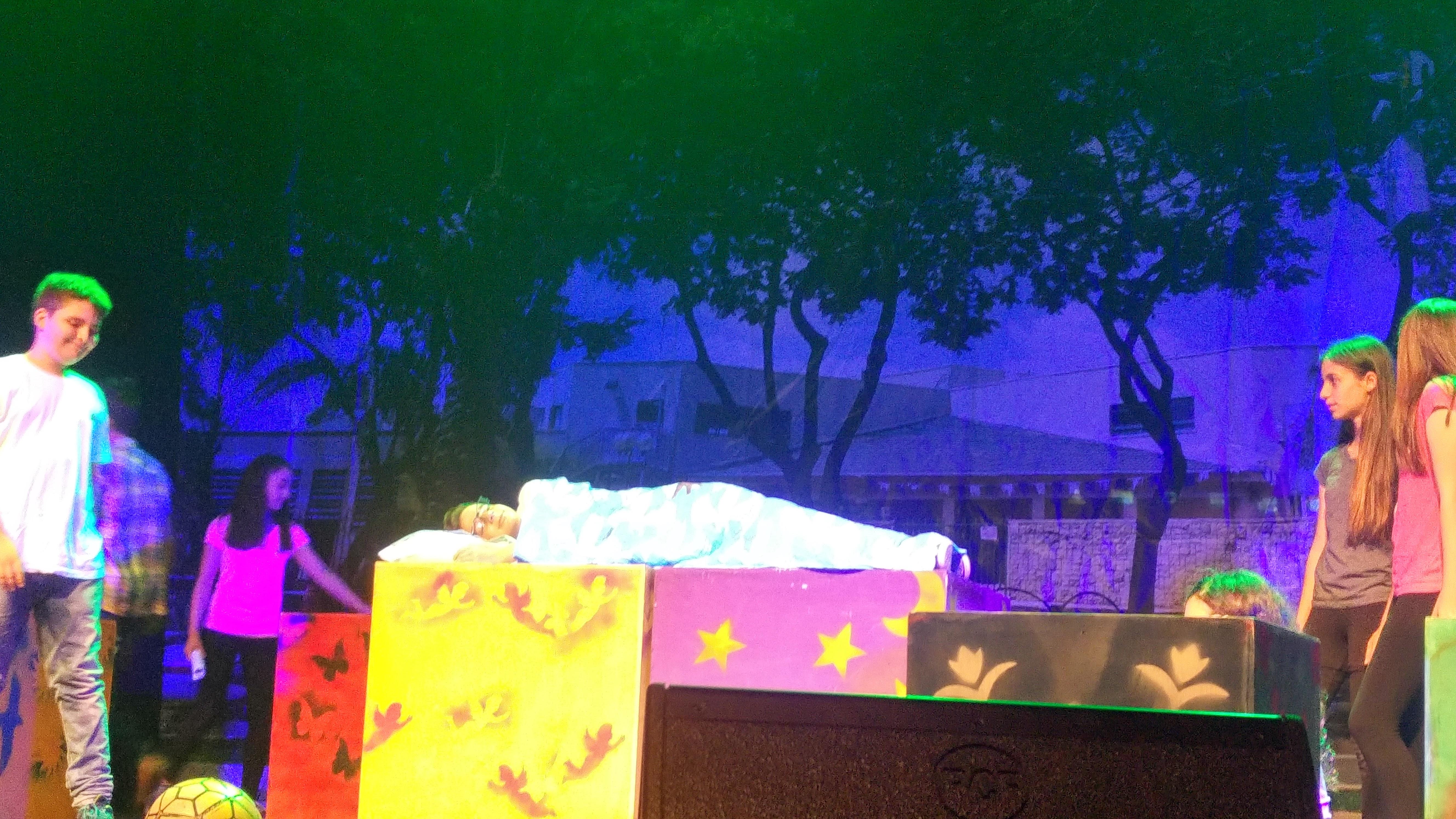 """טקס סיום בית ספר ממלכתי קהילתי ירוק """"שיזף"""" אור יהודה מחזור כ' תשע""""ו by אילן  - Ourboox.com"""
