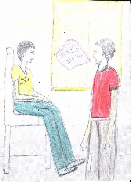 אני משמיע את קולי by נאדין עלי אבו יונס - דוחא עומרי                                             نادين علي ابو يونس - ضحى عمر - Ourboox.com