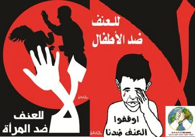 كتاب الظلم الاجتماعي by hamzahqwasmi  - Illustrated by  أستاذ حمزه القواسمي  - Ourboox.com