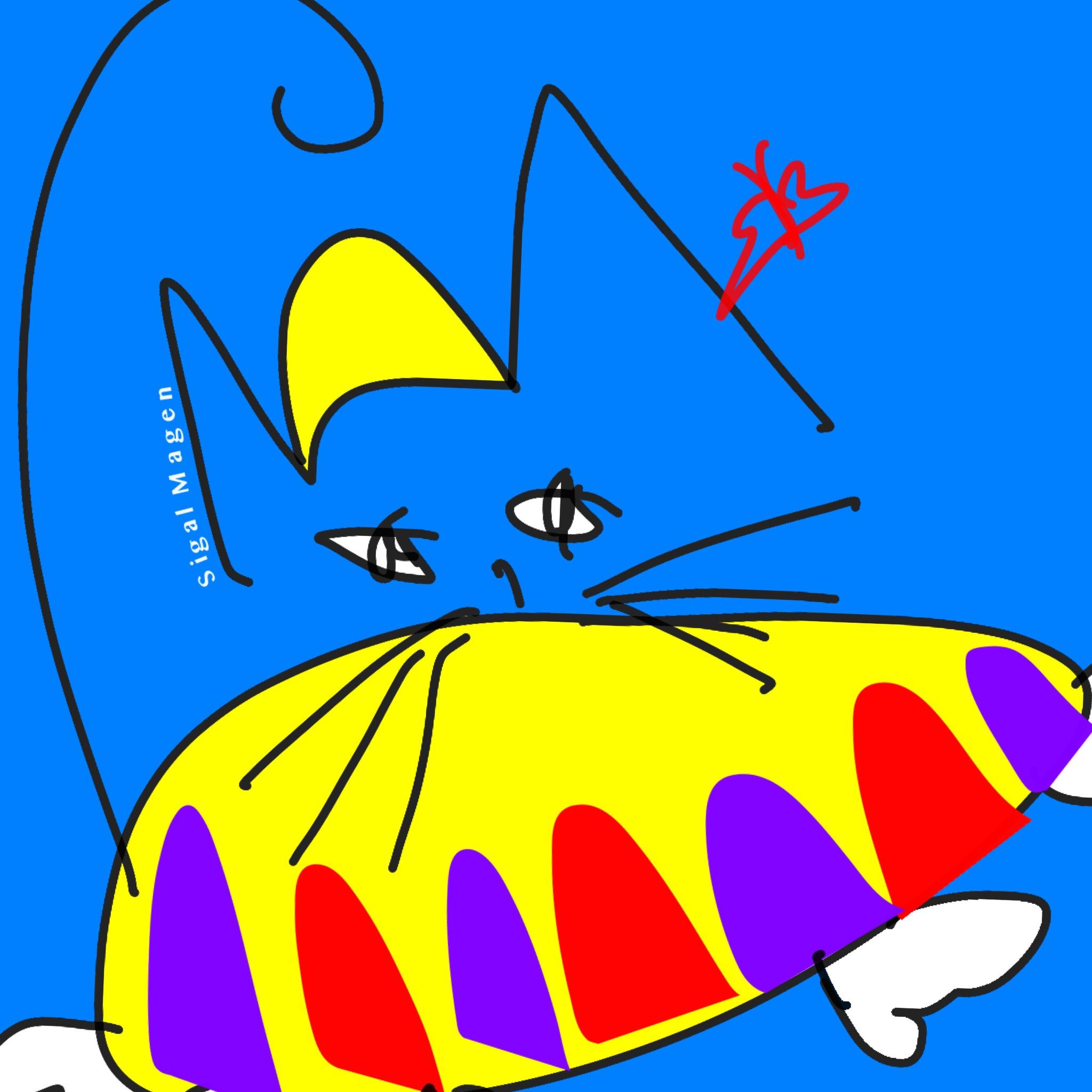 צִיַּרְתִּי חָתוּל – Neko O Kaita by Sigal Magen - Illustrated by ציורים: סיגל מגן - Ourboox.com