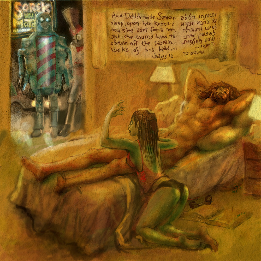 Artwork from the book - ALIEN CORN by Avi Katz - Illustrated by Avi Katz - Ourboox.com