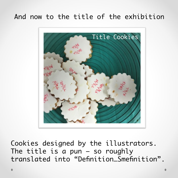 Definition… Shmefinition (An Exhibition) by Stephen Pohlmann - Illustrated by Shira Pohlmann and many wonderful colleagues - Ourboox.com