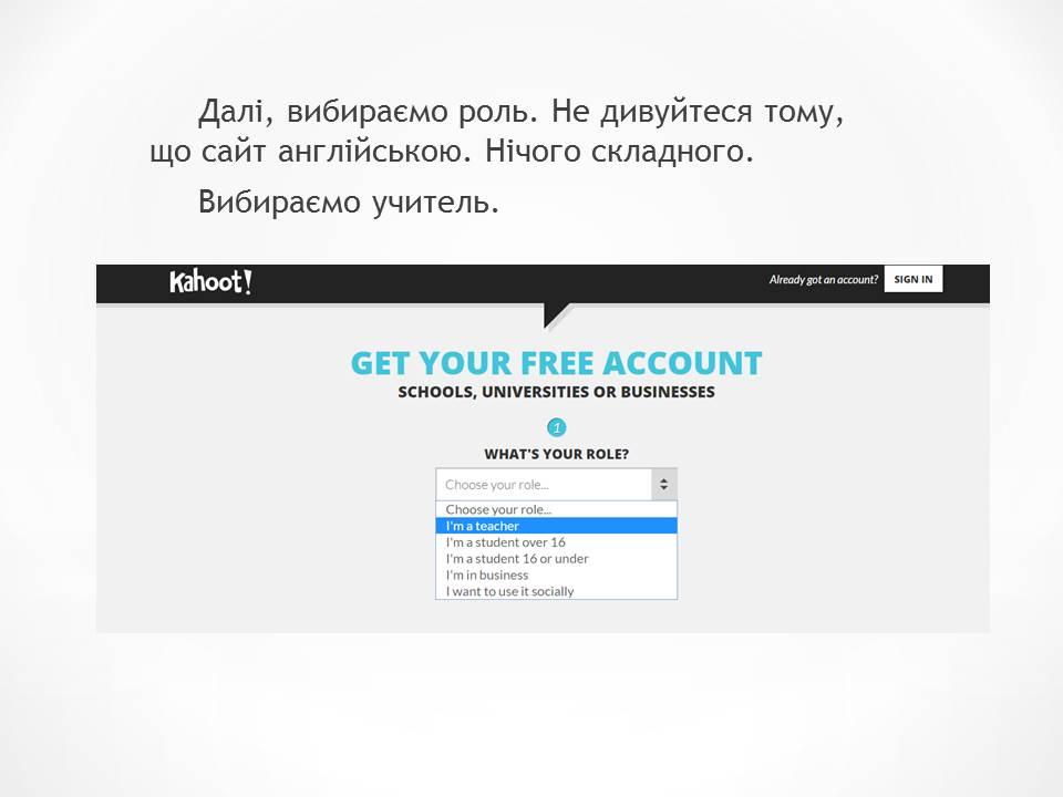 """Kahoot – перевіряємо знання учнів, граючись by Kafinf  - Illustrated by Міні-тренінг міжнародного тренінгового центру """"Освітня інноватика"""" - Ourboox.com"""
