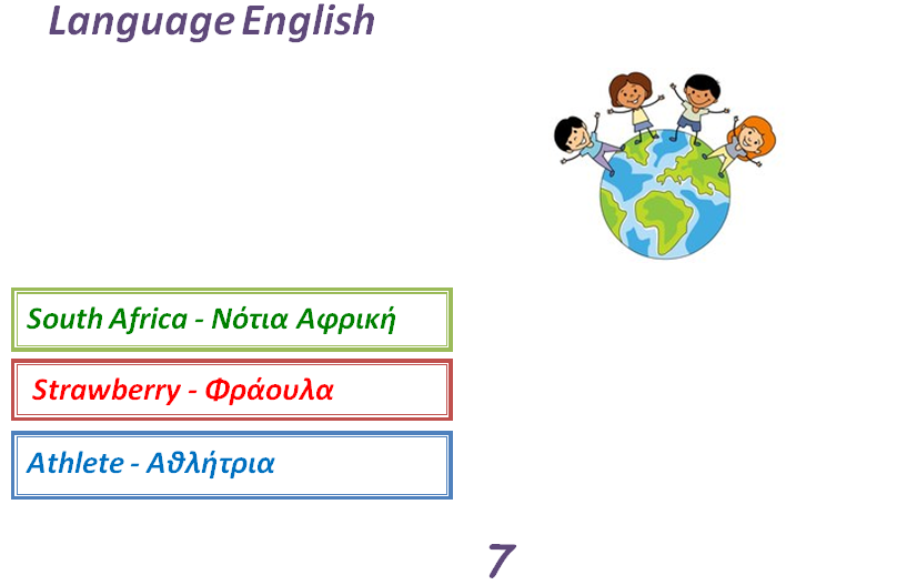 It's not all Greek to me! by Pupils of Byron College learning Greek Language - Illustrated by Barbara Cano, Year 5 - Ourboox.com