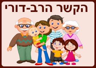 הקשר הרב דורי by heta - Illustrated by חתאם עבד אלקאדר - Ourboox.com
