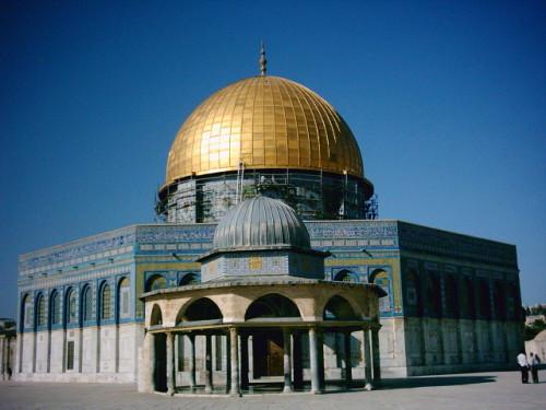 الاماكن الاسلامية المقدسة في القدس by sadeensalameh - Illustrated by google - Ourboox.com