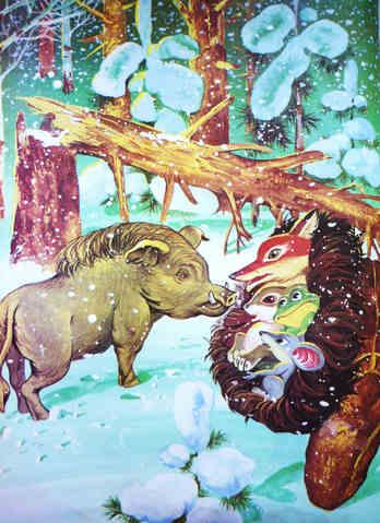 Картинка сказочного кабана