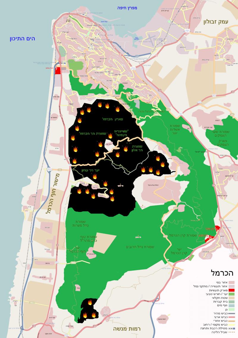 מפה של מוקדי השריפות בכרמל