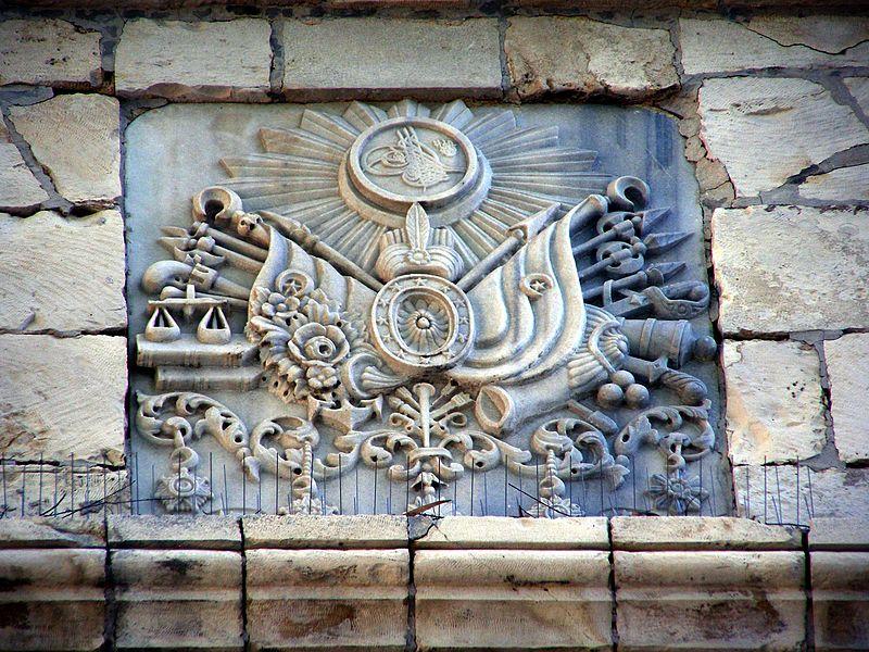 סמל האימפריה העות