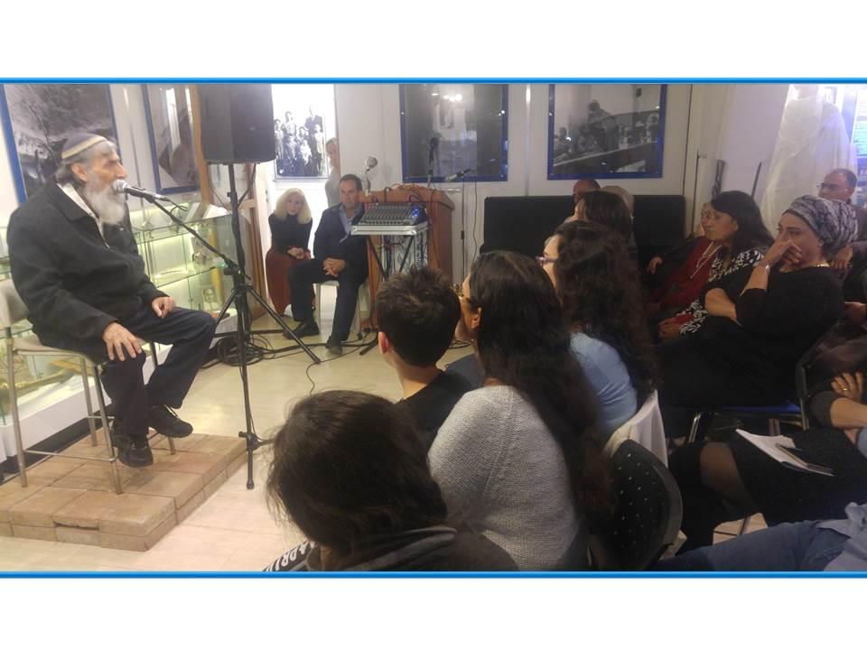 """""""המורה המספר"""" – כוחו של הסיפור בהוראה – בהנחיית יוסי אלפי בפסג""""ה בחולון by אילן  - Ourboox.com"""
