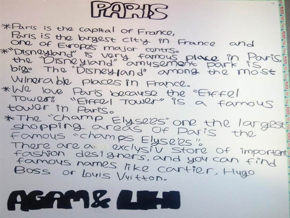 Artwork from the book - יום שיא באנגלית – הייד פארק בהנחיית המורות גל ואלינור מבית ספר שיזף אור יהודה by אילן  - Ourboox.com