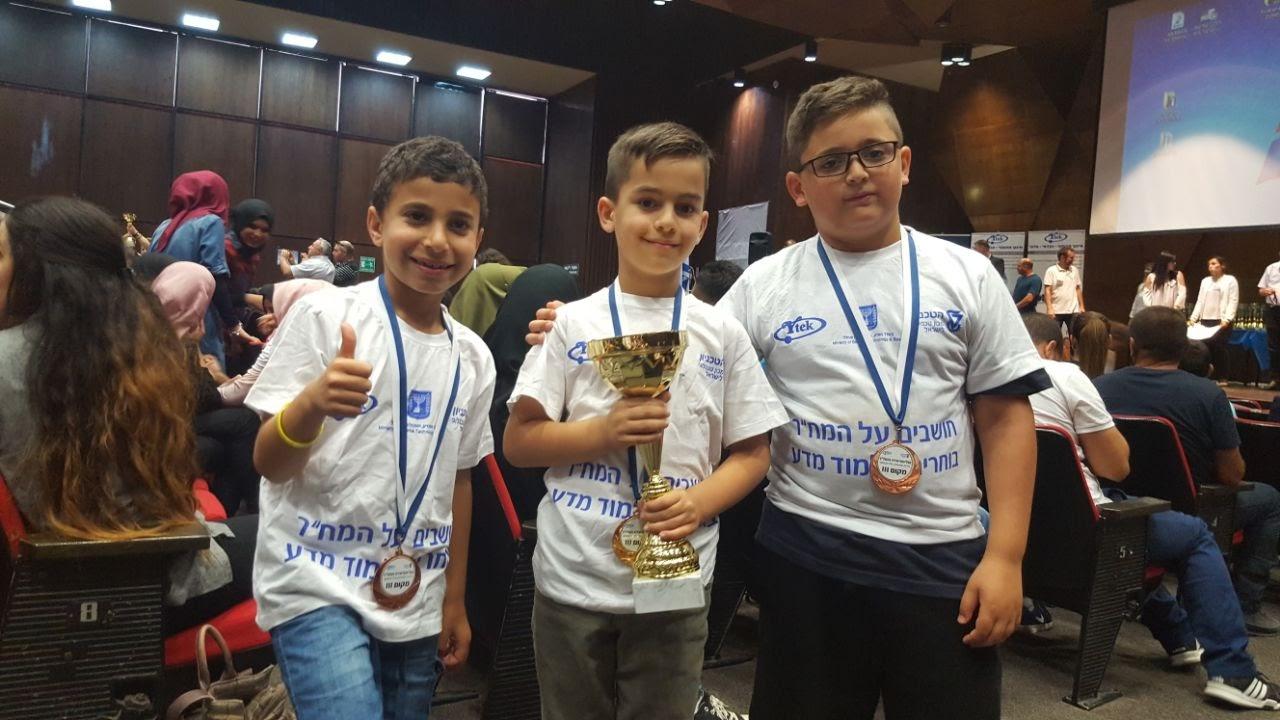 תלמידי שיזף בתחרות רובוטיקה בטכניון בחיפה by אילן  - Ourboox.com