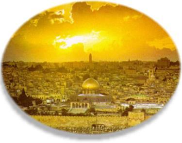 ליר, עמית, אור וליאור מזמינים את הכתה לטיול בירושלים by yael more - Ourboox.com