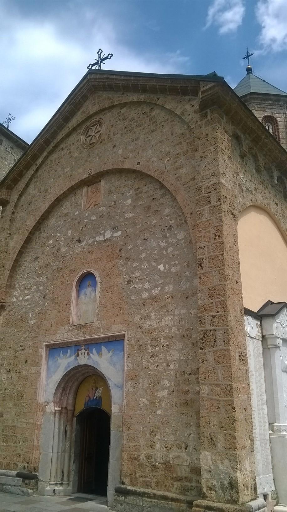 улазак у манастир