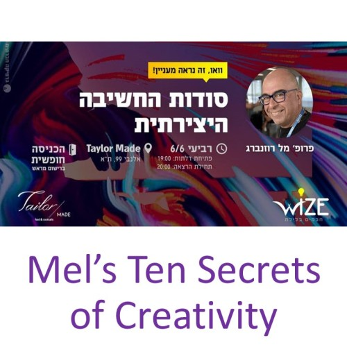 Artwork from the book - Mel's Ten Secrets of Creative Thinking by Mel Rosenberg - מל רוזנברג - Ourboox.com