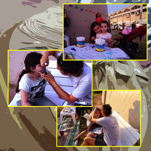 "Artwork from the book - החקלאית מרימה כוסית לראש השנה תשע""ח by janna - Ourboox.com"