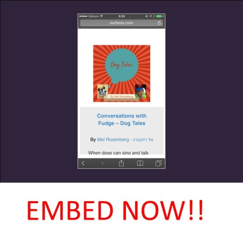 Artwork from the book - Embedding Books from the Ourboox Platform is Now Easy by Mel Rosenberg - מל רוזנברג - Ourboox.com