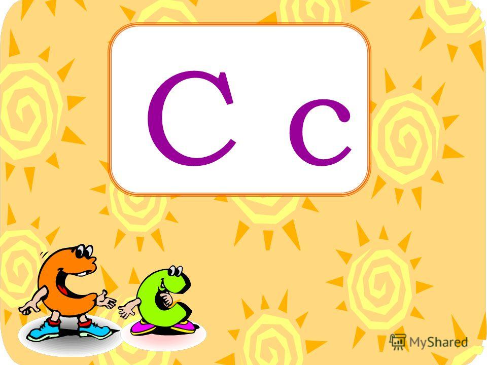 English alphabet: from A to Z - Ourboox