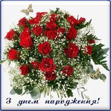 З Днем народження , люба донечка! by Vika - Ourboox.com