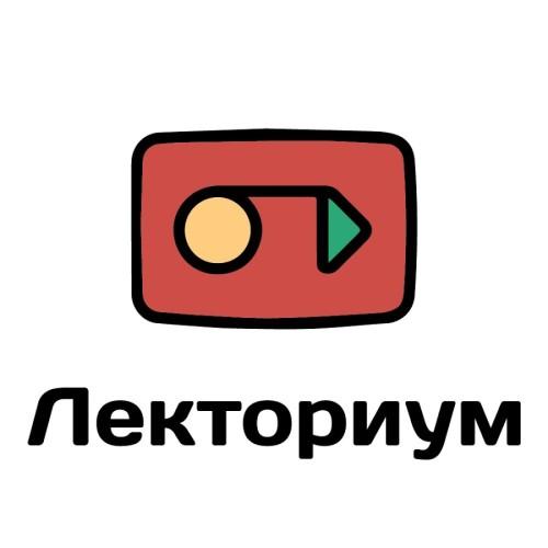 Artwork from the book - Лекториум. Просветительский проект by Хацкеры  - Ourboox.com