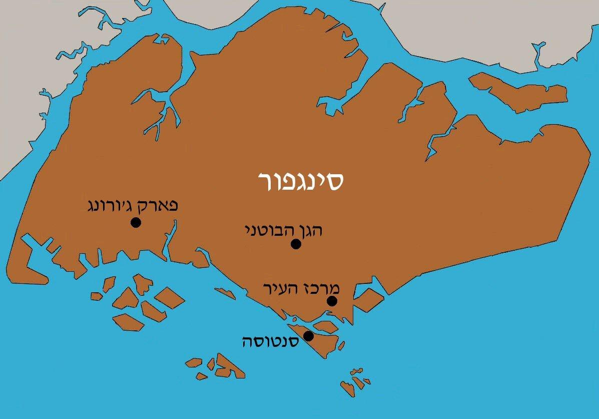 מסביב לעולם – מרחבי בחירה by Assaf Tevet - Illustrated by אסף טבת ותומר רביד - Ourboox.com