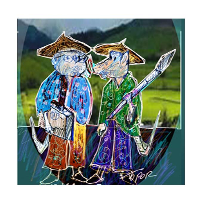 גבעת האלון הגדול by צביקה ויסברוד - Illustrated by  אריה טופור - Ourboox.com