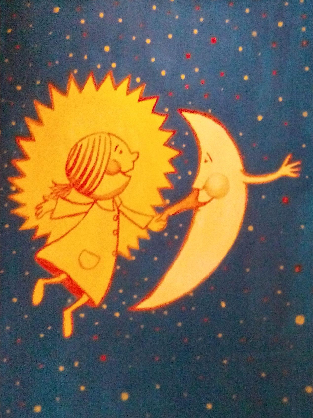 Artwork from the book - Откраднатата луна by Nikolai Georgiev - Ourboox.com