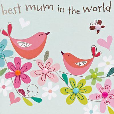 Artwork from the book - Най-добрата майка на света by Катя Бозаджиева - Ourboox.com
