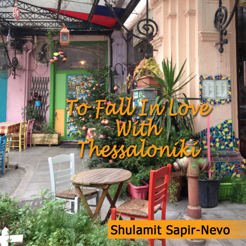 Artwork from the book - To fall in love with Thessaloniki by Shulamit Sapir-Nevo - Illustrated by Shulamit Sapir- Nevo - Ourboox.com