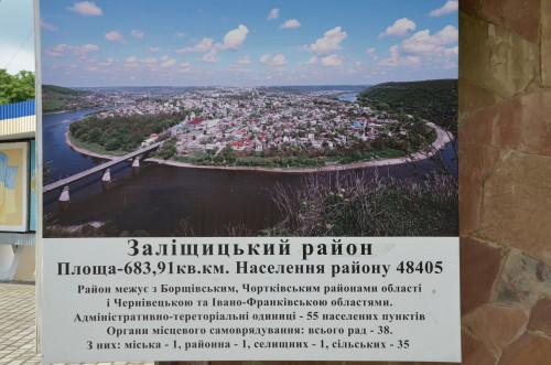 Artwork from the book - Сплави по річках України by vilen - Ourboox.com
