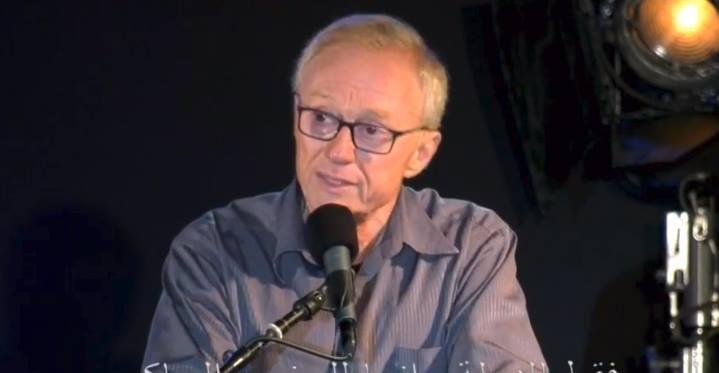 נאום גרוסמן – נגד ההסתה בעד השפיות by Yoged - יגודז