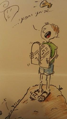 חלפיניו בעורף הגיסיניו – בדידות מזהירה ומזהרת: & המשוררת by Yoged - יגודז'ינסקי / Yagodjinsky - יוגד : Went Electric / מעבדה לשירה מכוונת - Illustrated by בוזו - Ourboox.com