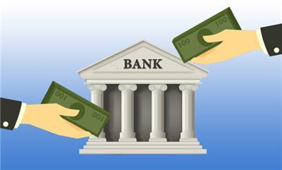 Картинки по запросу банк