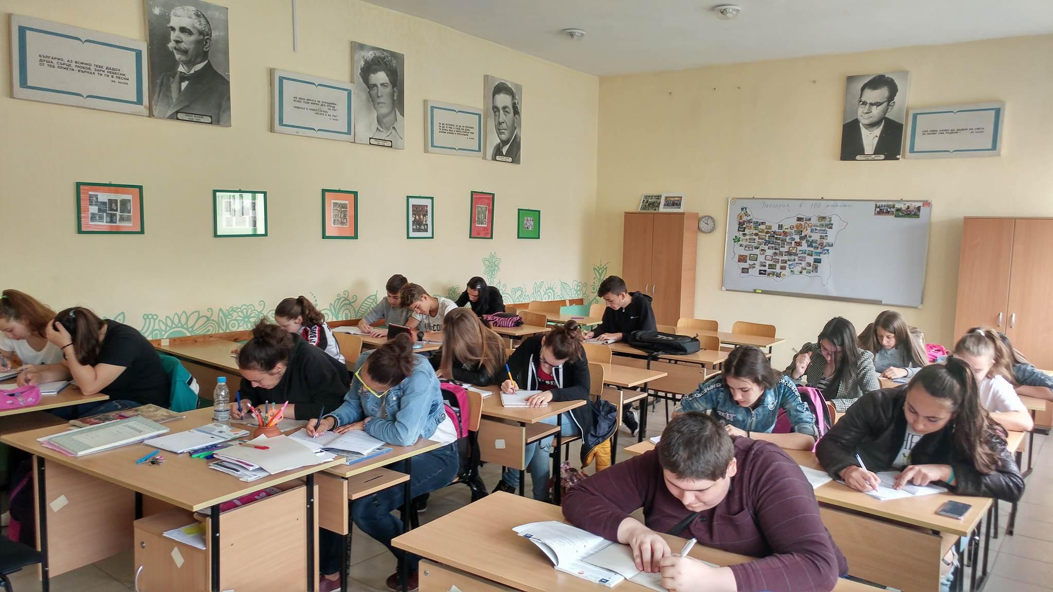 Artwork from the book - Измислени истории by Petia Georgieva - Ourboox.com